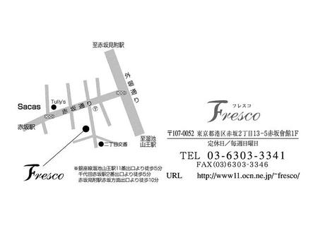 Tokyofresco